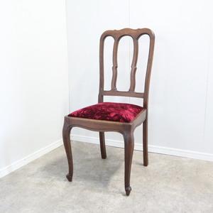 アンティーク ダイニングチェア ベルベット生地 椅子 リビング 家具 彫刻 木製 レッド ①【09B2108065】
