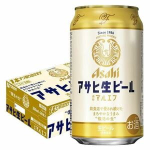 アサヒ 生ビール (通称マルエフ)6本セット