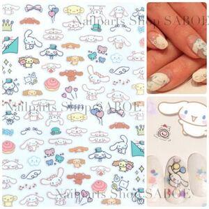 ネイルシール シナモンロール サンリオ ゆめかわネイルステッカー nail sticker WG503