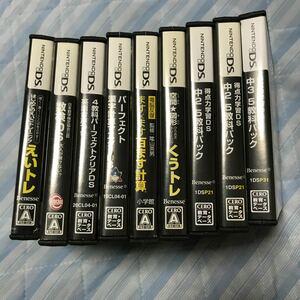 勉強セット セット売り まとめ売り ゲーム DSソフト