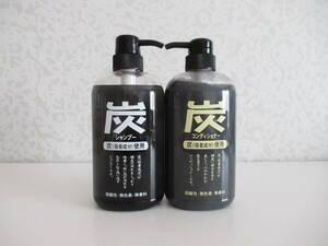 ■未使用 ジュンラブ 炭シャンプー・炭コンディショナーセット■