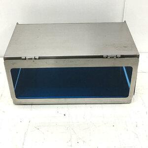 イシダ アニサキス検査装置 i-Spector 紫外線ブラックライ
