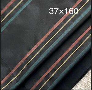 正絹 本場大島紬 横段 縞 ハギレ 160センチ お買得