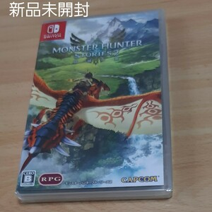 新品未開封【Switch】 モンスターハンターストーリーズ2 ~破滅の翼~