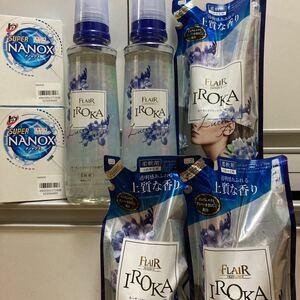 限定 花王 柔軟剤 フレアフレグランス IROKA イロカ ルーセントフリージアの香り 本体 詰替 10,000円 クーポン利用 送料無料 即決