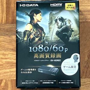 I-O DATA ビデオキャプチャーボード GV-HDREC 新品