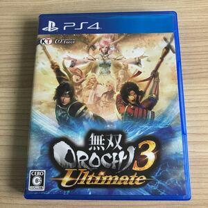 【PS4】 無双OROCHI 3 Ultimate