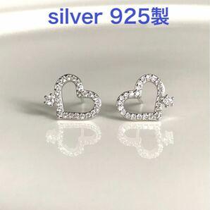 #84【silver 925製】ジルコニアハートピアス