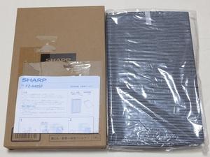 未使用品 個包装未開封 シャープ 純正 FZ-A40SF 空気清浄機 交換用フィルター(集じん・脱臭一体型) KC-A40-W、KC-B40-W、KC-B40P1