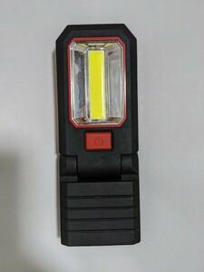 LEDハンディライト(電池式) LEDワークライト