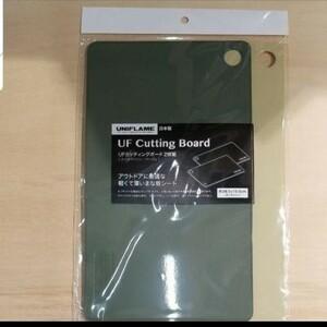 ユニフレーム UFカッティングボード 2枚組 / 国内正規品