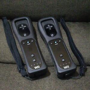 Nintendo Wii WiiU用 リモコン セット(ブラック)