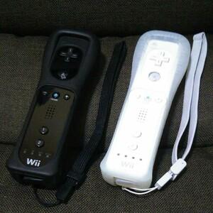 Nintendo Wii WiiU用 リモコン セット(ブラック・ホワイト)