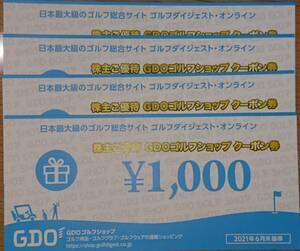 【送料無料】GDO 株主優待 ゴルフショップクーポン券 4000円(1000円x4枚)