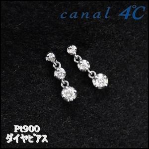 4°C ダイヤピアス Pt900 3石 3連 プラチナ ヨンドシー