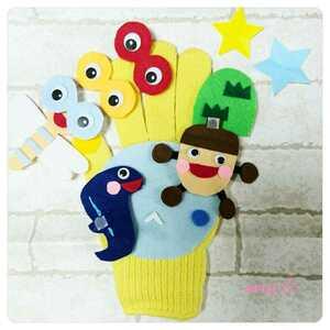 產品詳細資料,日本Yahoo代標 日本代購 日本批發-ibuy99 どんぐりころころ&とんぼのめがね♪2曲♪手袋シアター 幼稚園 知育玩具 保育士 保育園 エプロンシ…
