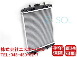 ダイハツ ミラ/ミラジーノ(L700S L710S) オプティ(L800S L802S L810S) MT/ターボ車 ラジエーター ラジエター キャップ付 16400-97218
