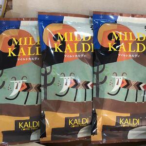 KALDI マイルドカルディ コーヒー豆 カルディコーヒー