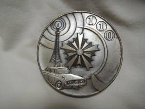 警視庁 贈 110 メダル