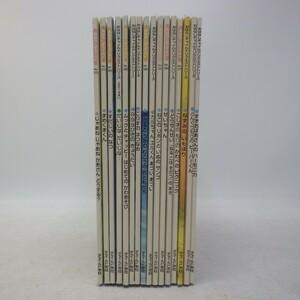 児童書 絵本 おはなしチャイルドリクエストシリーズ 等 まとめて16冊セット チャイルド社 幼年向け えほん 60