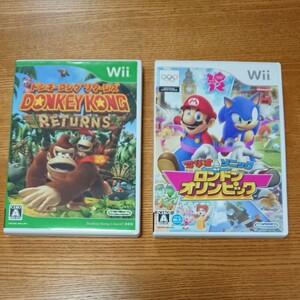 Wiiソフト ソフト2枚セット