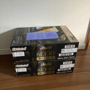 即日発送 アサヒ ビアリー 350ml (48本) 2ケースセット
