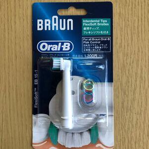 BRAUN ブラウン電動歯ブラシ オーラルB 替ブラシ 1本