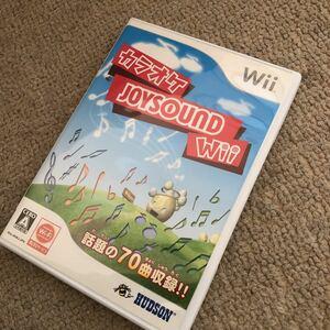 Wiiソフト カラオケJOYSOUND Wii