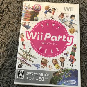 Wiiパーティ Wii Party Wii