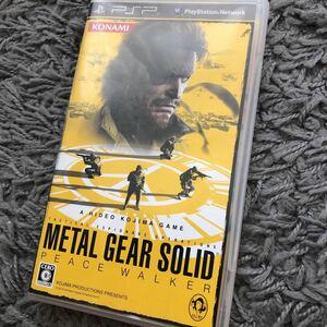 メタルギアソリッド ピースウォーカー PSP
