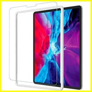 【即決】ガラスフイルム HU-188 ガイド枠付き NIMASO 第3世代) (2021 2018 第4世代 2020 第5世代 12.9 iPad フィルム ガラス Pro 保護 対応
