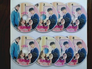 女神降臨 DVD版 8枚セット 全16話  韓国ドラマ 日本語字幕あり
