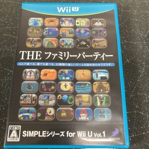 SINPLEシリーズ for Wii U Vol.1 THE ファミリーパーティー 【2327】