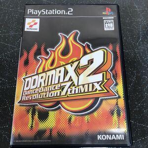 【ハガキ付】DDRMAX2 Dance Dance Revolution 7th Mix ダンスダンスレボリューション PS2 【2334】