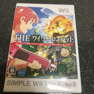 THE ワイワイ・コンバット Wii 【2366】
