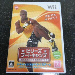 【ハガキ付】ビリーズブートキャンプWiiでエンジョイダイエット! Wii 【2354】