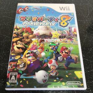 マリオパーティ8 Wii 【2349】