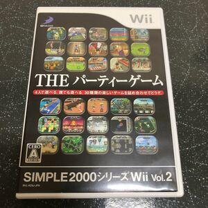 THE パーティーゲーム SIMPLE2000シリーズWii Vol.2 Wii 【2379】