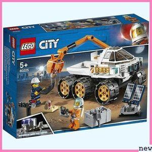 新品★uoeij レゴ /シティ/進め!/火星探査車/60225/ブロック/おもちゃ/男の子 LEGO 209
