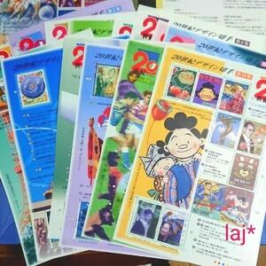 10シート 20世紀デザイン切手 コレクション シート