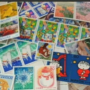 1,600円分 趣味の切手コレクション