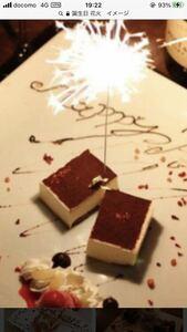 birthday memory day flower fire 4ps.@ desk birthday party cake low sok Halloween sa prize