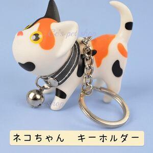 猫キーホルダー ネコアクセサリー 鈴 猫雑貨バッグチャーム