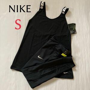 Sセット タンクトップ& レギンス NIKE レディース トレーニング ランニング ナイキ