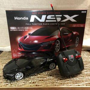 HONDAホンダNSXスーパースポーツ車CARラジコン模型 ブラック 正規ライセンス商品