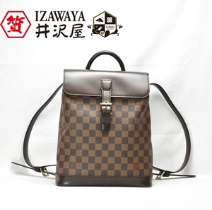 LOUIS VUITTON ルイヴィトン ダミエ ソーホー N51132