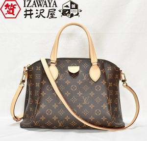 LOUIS VUITTON ルイヴィトン モノグラム リボリーMM M44546