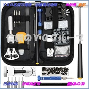 新品185pcs kubo 時計工具 185点セット 時計修理 腕時計工具 腕時計修理工具セット 電池0HTU