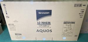 【設置付き】SHARP/シャープ AQUOS 4K NEXT 70V型液晶テレビ LC-70XG35 【沖縄県・離島へは発送不可】