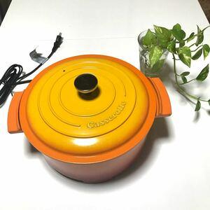 電気グリル鍋 (オレンジ)